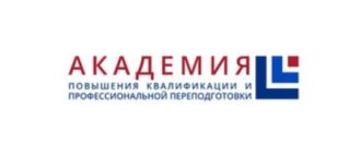 Академия ПК и ПП