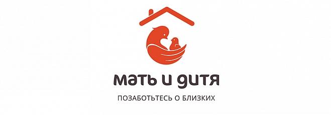 Клинический госпиталь Мать и дитя: обзор. Поможем вернуть деньги