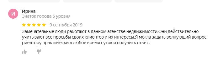финансовый юрист - риелтор красовский - отзыв - поможем вернуть деньги