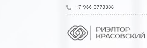 финансовый юрист - риелтор николай красовский - обзор - поможем вернуть деньги