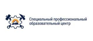 логотип Спецпроф