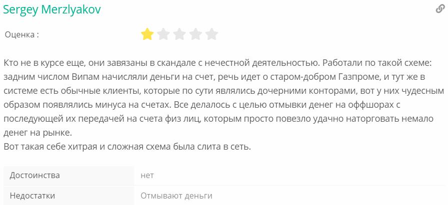 Отзывы о ВЕЛЕС Капитал